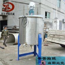 上海液体搅拌机不锈钢搅拌罐厂家洗洁精搅拌机定做图片