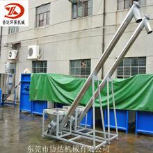 廠家直銷江蘇干粉上料機溫州塑料上料機耐用實用圖片