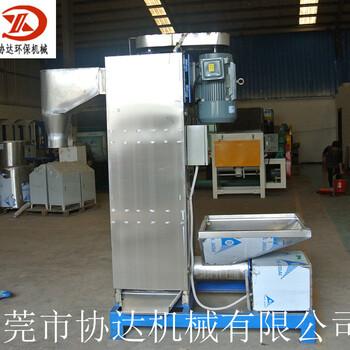 脱水机直销供货小型立式甩干机塑料颗粒脱水机批发