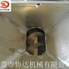 PVC脫水機