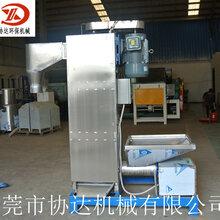 7.5千瓦塑料脱水机浙江不锈钢立式甩干机PVC塑料甩干机图片