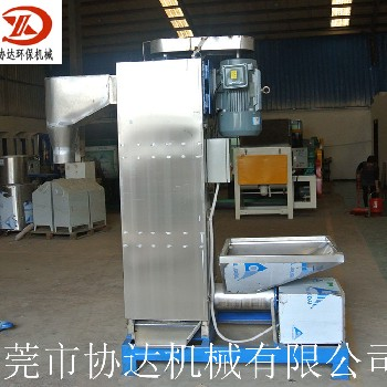 7.5千瓦塑料脫水機浙江不銹鋼立式甩干機PVC塑料甩干機