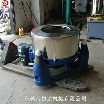 600型小型脱水机工业食品脱水机电镀螺丝甩油机现货供应