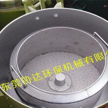 特价供应三足离心脱水机工业脱水机螺丝甩油机实用好用图片