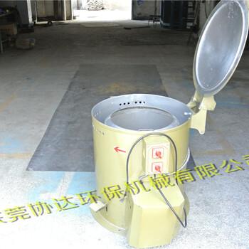 大型固液分离机协达工业脱水机不锈钢甩油机厂家直销