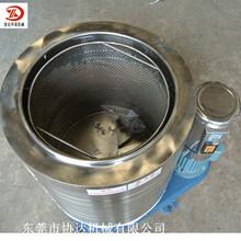 厂家直销三足离心脱水机离心脱水机污泥蔬菜离心脱水机图片