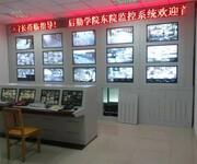 液晶拼接屏液晶显示屏液晶电视墙触摸一体机广告机图片