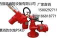 消防水炮—就选西安强盾品牌—全国水炮规模化生产厂家