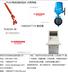 西安强盾批量生产PLKD电控消防泡沫水两用炮电动消防泡沫水两用炮证件全齐3c认证