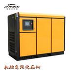 专业生产空气压缩机原装进口机头城阳空压机厂家直供图片