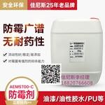 竹地板厂商更方便有效的防霉方法:涂料添加佳尼斯油漆防霉剂