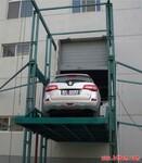 专业定做壁挂导轨升降机链条式升降平台货物提升机厂房专用货梯图片