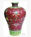 明清时期瓷器哥釉价格咨询瓷器快速出手请找我