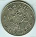 受买家委托急征古钱币瓷器字画等有意者联系