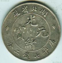 交易珍贵的古钱币去哪里交易成交率高