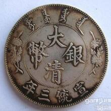 收集古钱币,手上有古钱要出手的请联系我