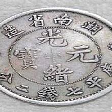 广州最正规征集古董收藏品瓷器玉器字画古钱币