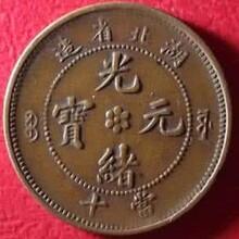 银元古币瓷玉书杂,现金现款见面交易一站式出手!