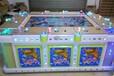 新疆维吾尔地区阿图什市游戏机设备游乐场游戏机设备