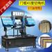 中匠專業廠直銷機械五金板材切割門業門框專業機械五金金屬切角機