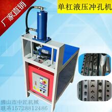 中匠專業液壓沖孔機孔加工機械加工沖孔機制造孔加工技術好機械安全有效率圖片