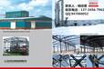 哈尔滨龙庆钢构彩板有限公司