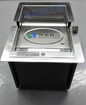 融达通RDT-V3海南银行定制收银槽