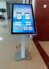 手机银行体验机
