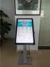 网上银行体验机