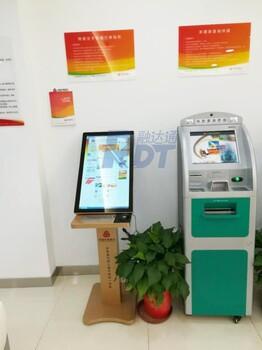 32寸大手机银行互助体验机(手机银行体验机)