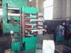 50T硫化机平板硫化机柱式硫化机高效率硫化机