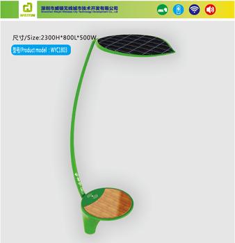丹霞山府邸太阳能座椅WYC1805A太阳能充电椅