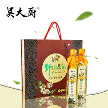 吴大厨山茶油500ML两瓶装