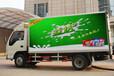 沈阳厢货广告货车广告设计制作价格实惠
