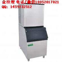 南京爱雪制冰机去哪里买