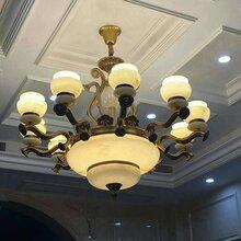 玉石吊灯全铜玉石吊灯天然玉石吊灯客厅玉石吊灯图片