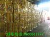天津玻璃棉板廠家直銷