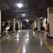 厂家直销重庆密封固化剂渝中密封固化剂耐磨地坪漆施工