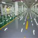 成都固化剂地坪价格,固化剂地坪介绍,固化剂地坪施工