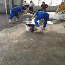 成都无机纳米硅金刚地坪针对工厂环氧旧地坪翻新,烂地面改造