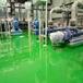 成都环氧树脂自流平地坪涂料生产厂家,环氧底涂,中涂,面涂价格是多少?