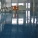 成都室内环氧砂浆地坪涂料厂家,环氧树脂防尘面漆多少钱一桶