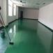 达州环氧砂浆防滑地坪工程施工报价