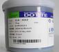 合肥高价回收钯碳回收银浆铂铑丝回收金盐回收