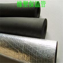 管道橡塑保温管优质规格动态图片