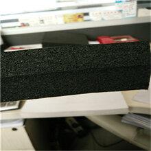 铝箔橡塑板洽谈合作价图片