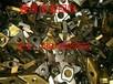 长期大量回收:高速钢,废钨钢,废铣刀