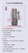 東莞釀酒設備價格龍華釀酒設備圖片寮步小本創業項目