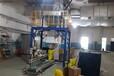 新疆水溶肥生产线,滴灌肥生产线专业供应商秦皇岛华唐自动化