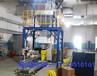 HTDC系列肥料机械专业团队秦皇岛华唐自动化